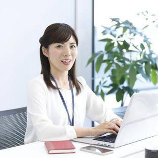 【学歴不問】人材・広告業界での記事作成中心の事務のお仕事