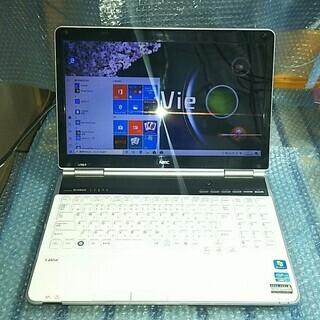 LaVie改90 Core i7 SSD Win10