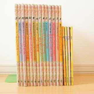 【レシピ本】わたしの料理ノート 全14冊+食卓の教科書 1~4