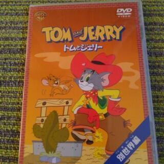 DVD 【 トムとジェリー】