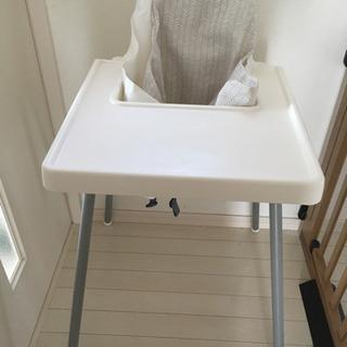 IKEA ハイチェア  ベビーチェア