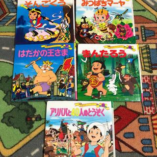 中古 絵本 世界名作ファンタジー 10冊まとめて