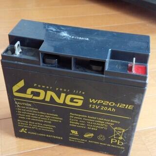 中古バッテリーBMW用 WP20-12IE