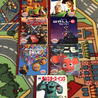 中古 絵本 ディズニーゴールデンコレクション 7冊まとめて