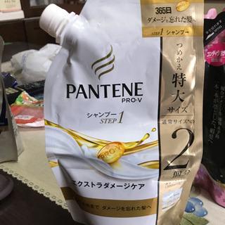 シャンプー パンテーン