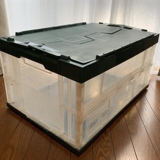 ◆積水 フタ一体型オリコン 折りたたみコンテナ(汚れ有り 工具入...
