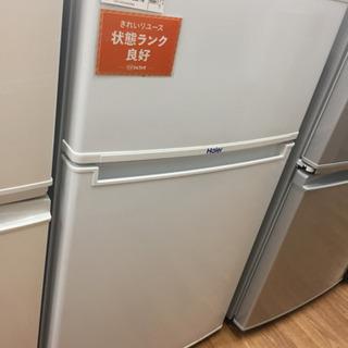 【Haier】2ドア冷蔵庫売ります!