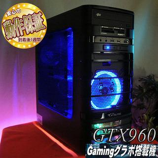 【GtuneゲーミングPC】PUBG/フォートナイト/R6S◎