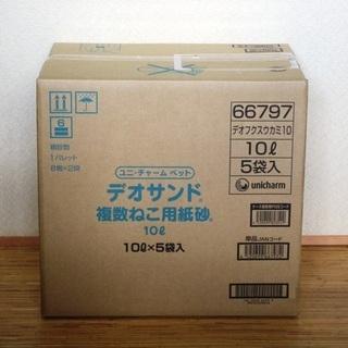 デオサンド猫砂 1箱(10L×5袋入り)値下げ