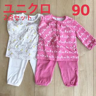 (2点セット)春秋パジャマ 90 ユニクロ