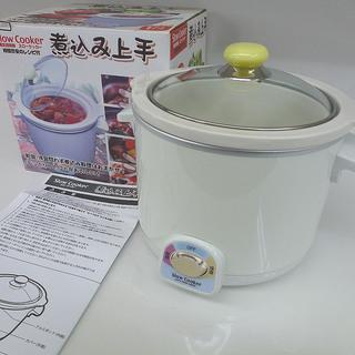スロークッカー 煮込み上手 電気調理器 電気鍋 ¥1,800-