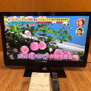 HITACHI Wooo 液晶テレビ 37インチ HDD内蔵 ダ...