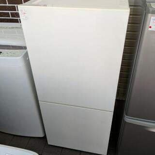無印良品2ドア冷蔵庫 2011年製 【安心の3ヶ月保証付】屋内設置無料