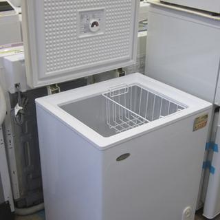 札幌 ストッカー 冷凍庫 100L ハイアール 2005年…