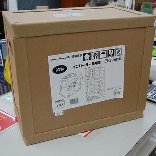 開封未使用 ナカトミ インバーター発電機 EIG-900D ドリ...