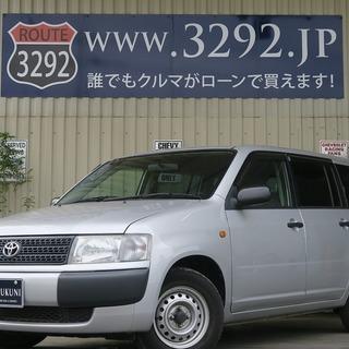 月々約3万円!頑丈なバン!安心安全保障、整備付!トヨタ プロボックス!