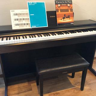 【お取引き中】電子ピアノ YAMAHA YDP-123