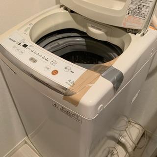 【¥0】TOSHIBA 洗濯機 washing machine ...
