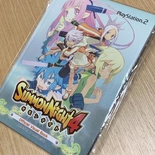 サモンナイト4 オフィシャルビジュアルブック 特典