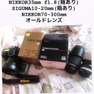 NIKON 広角レンズ、望遠レンズ、単焦点レンズ