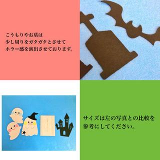 秋 壁面 ハロウィン 10月 保育園 幼稚園