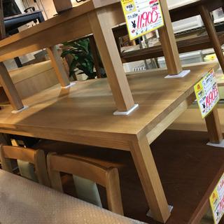 無印良品 MUJI 収納付きセンターテーブル 北欧デザイン 無垢...