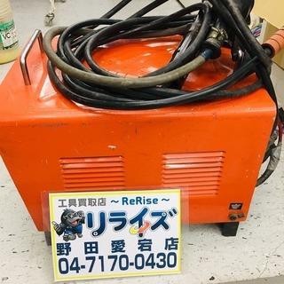 東洋 TK-150 アーク溶接機 【リライズ野田愛宕店】【店頭取...