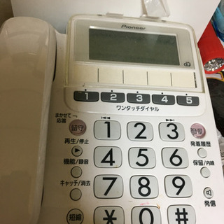 要らない電話安くで購入しませんか