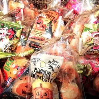 ■ハロウィンお菓子プレゼント!! ■東久留米 イトーヨーカドー の近く