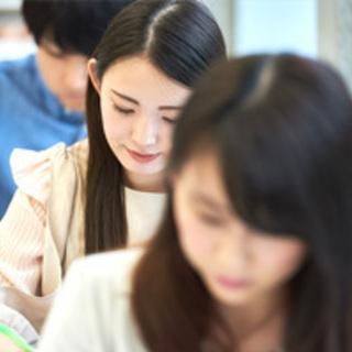 【無料セミナー】12/21(土)12/22(日)30名限定!令和...