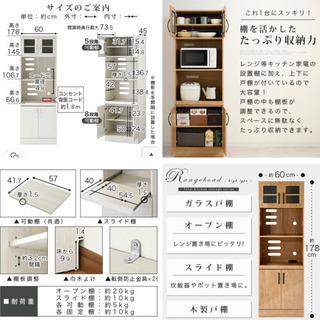 レンジ台 食器棚 + 電子レンジ(英語メニュー) + おまけ