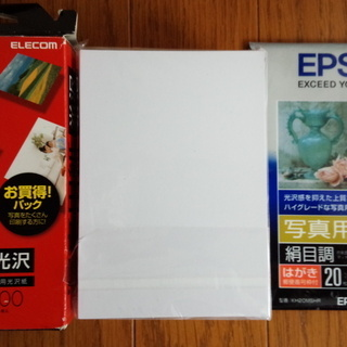 交渉中~値引↓ELECOM写真用紙 EPSON写真用紙(はがき郵...
