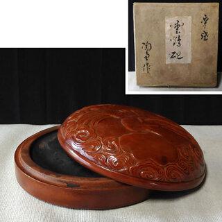 c233 硯 時代 古硯 紙箱入り 書道具 細密彫刻