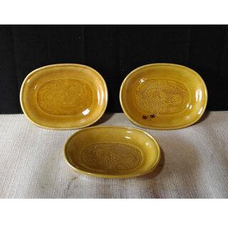 c234 淡路 珉平焼 黄釉龍紋 小判皿 3枚 豆皿