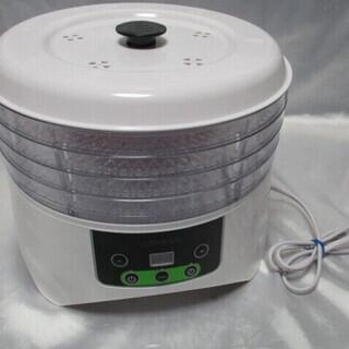 フードドライヤー FD880E 食品乾燥機 ウミダスジャパン 美品 - 結城市