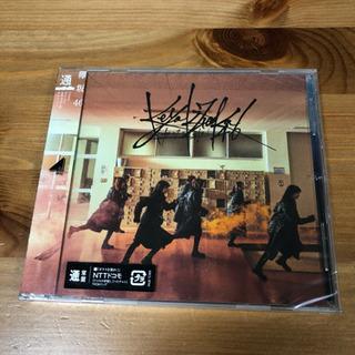 【未開封CD】欅坂46 ガラスを割れ!