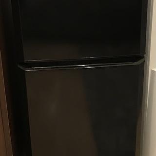 ハイアール 1人暮らし用冷蔵庫