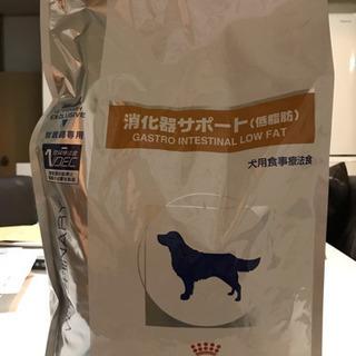 ロイヤルカナン 低脂肪 消化器サポート ドッグフード ①
