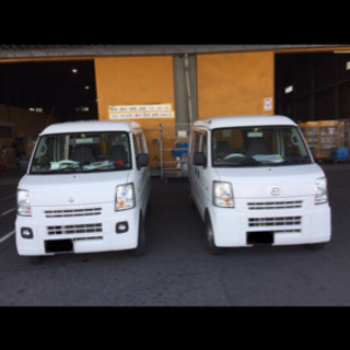 [急募]神戸市北区 ネットスーパー ドライバー募集