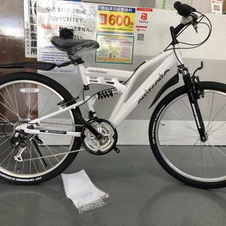 マウンテンバイク 新車  白