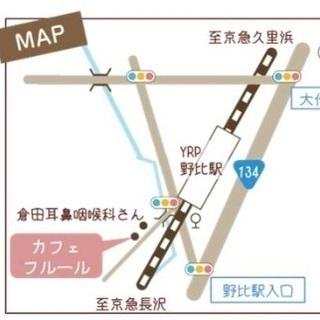 10/25横須賀 フルールマルシェ - 横須賀市