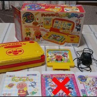 PICO ピコ本体&ソフト3本 アンパンマン おべんきょうセット
