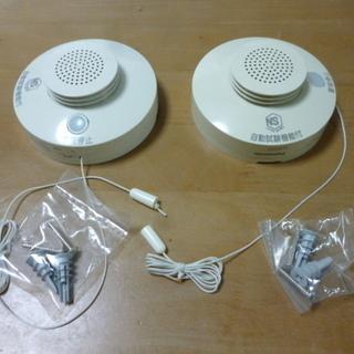パナソニック煙り警報機SH4500 2個