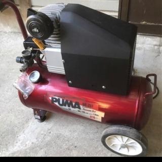 PUMA コンプレッサー