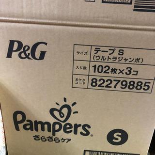 パンパースS(テープ)102枚×2パック