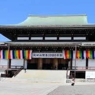 1/23 30代40代 銀座 寺・神社好きランチ飲み会