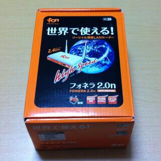★☆★FONルーター FONERA 2.0n (フォネラ 2.0...