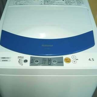 全自動洗濯機 4.5kg National 待機電力ゼロ