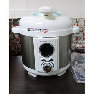 (10/6 値引) 新品・未使用!電気圧力鍋