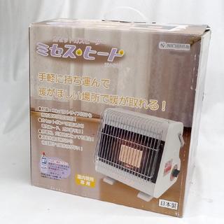 未使用★ニチネン カセット式ガスストーブ ミセスヒート KH-0...